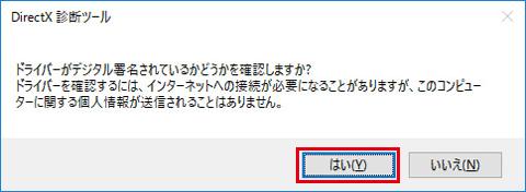手順3_02