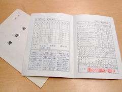 「数学がほぼ100点に!」「香蘭のカリキュラムに合わせた指導」