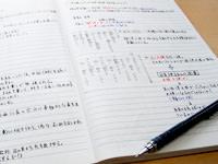 「国語の偏差値が20以上伸びた」「勉強のやり方が身についた」