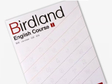 Birdland English Course
