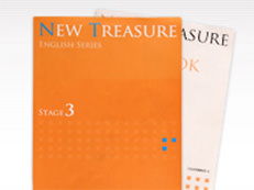 newtreasure