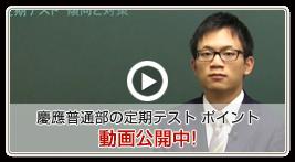動画公開中!